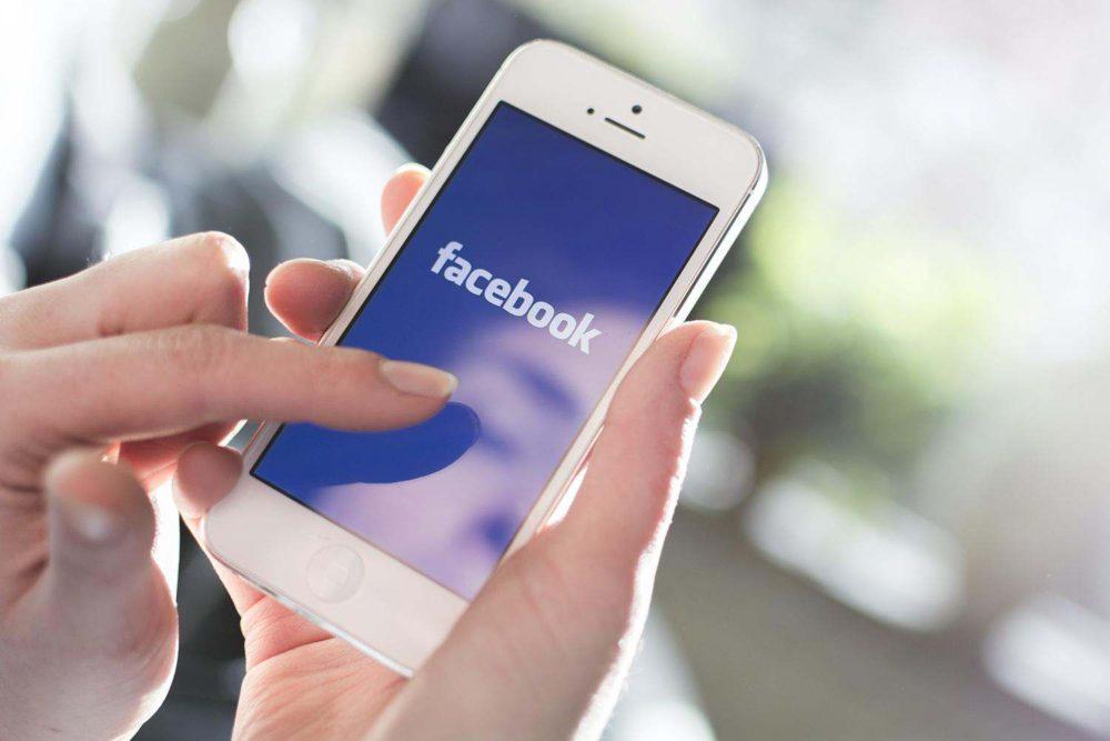 Votre nom sur Facebook est maintenant prononçable en audio