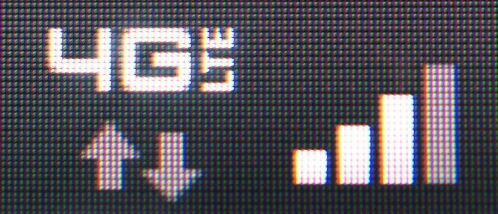 Actualités et particularités : Comment marche la 4G