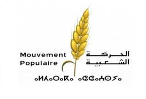 Mouvement Populaire