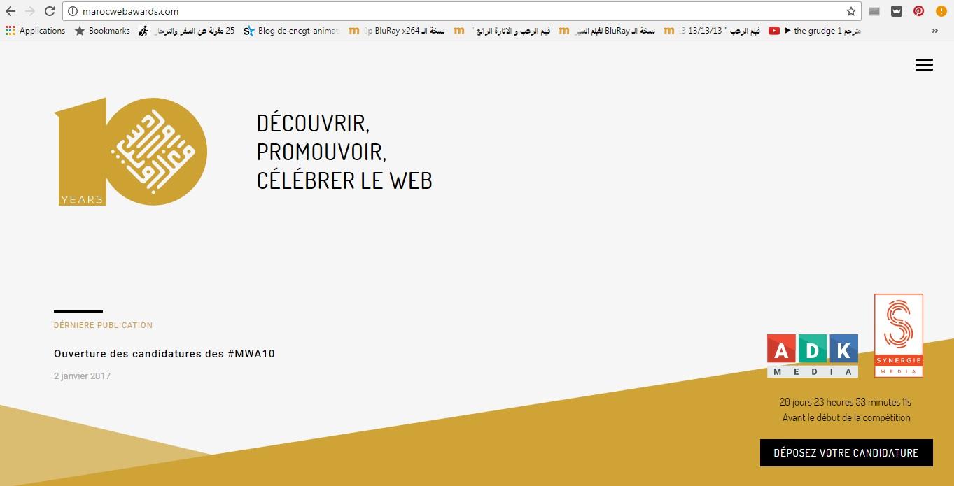 Inscription à Maroc Web Awards 10 | Etape 1