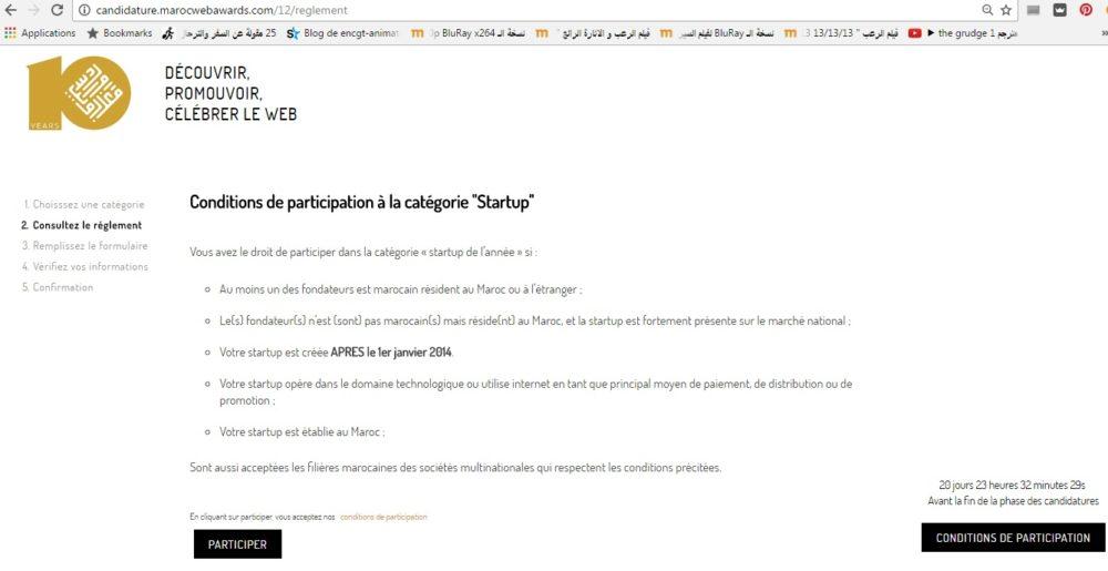 Inscription à Maroc Web Awards 10 | Etape 5