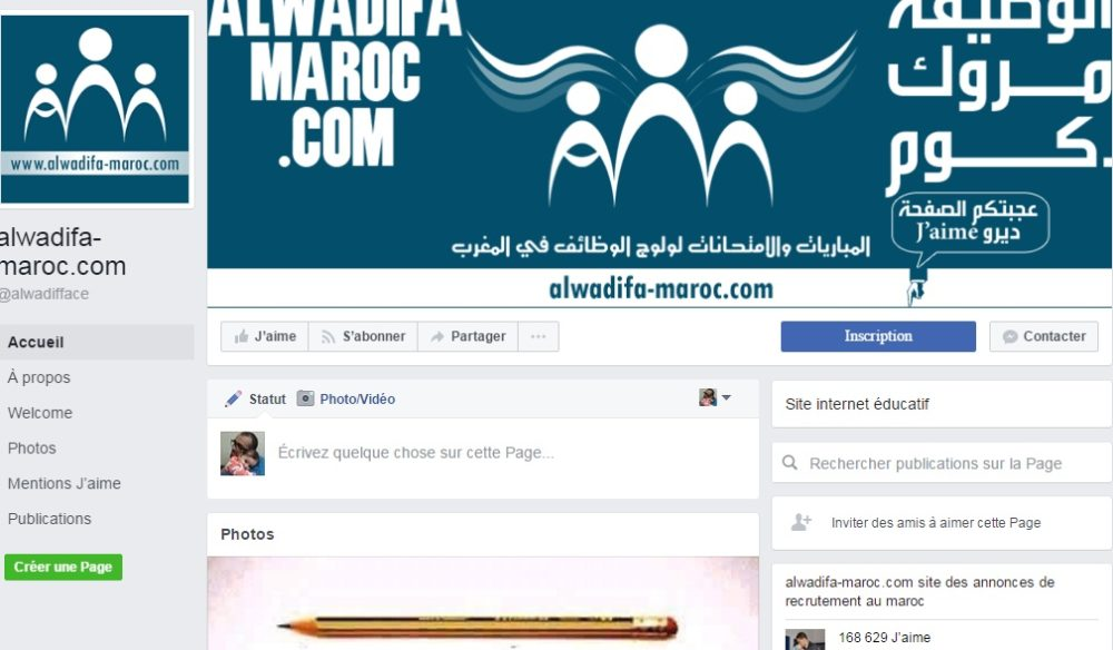 Page Officielle Alwadifa Maroc