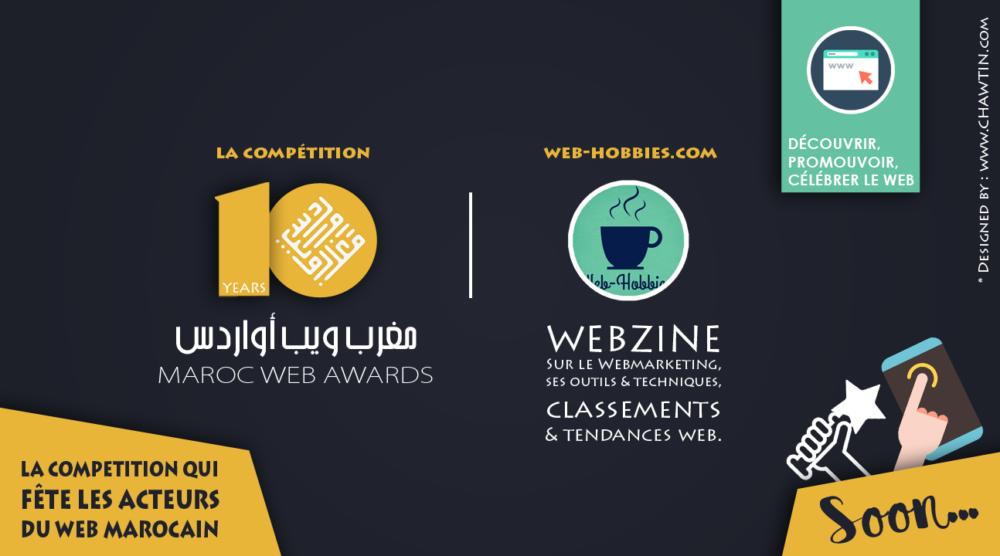 """Pourquoi VOTER pour le webzine """"Web-hobbies"""" aux Maroc web awards 10"""