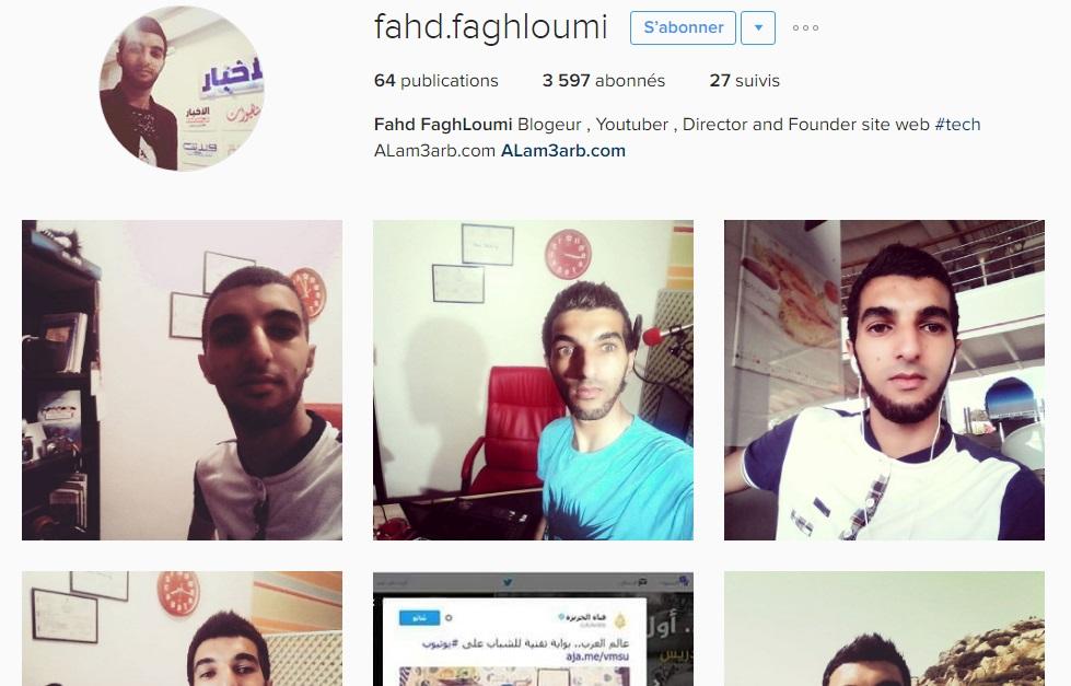 Instagram مدونة عالم العرب