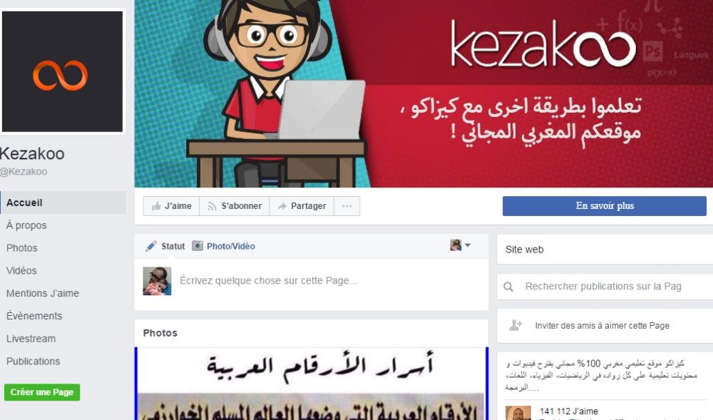Page officielle de Kezakoo