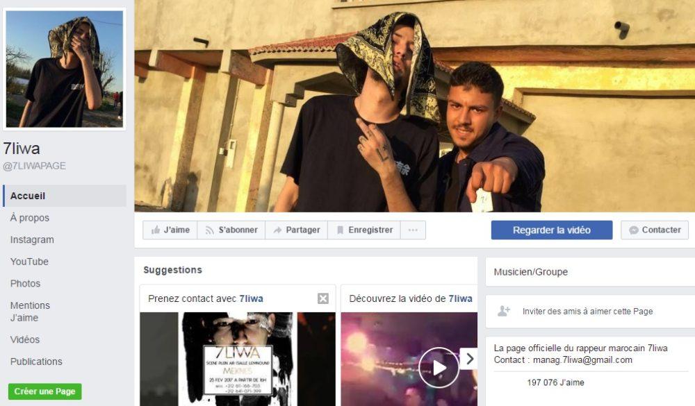 Page Facebook de 7LIWA - Rap Maroc 2017