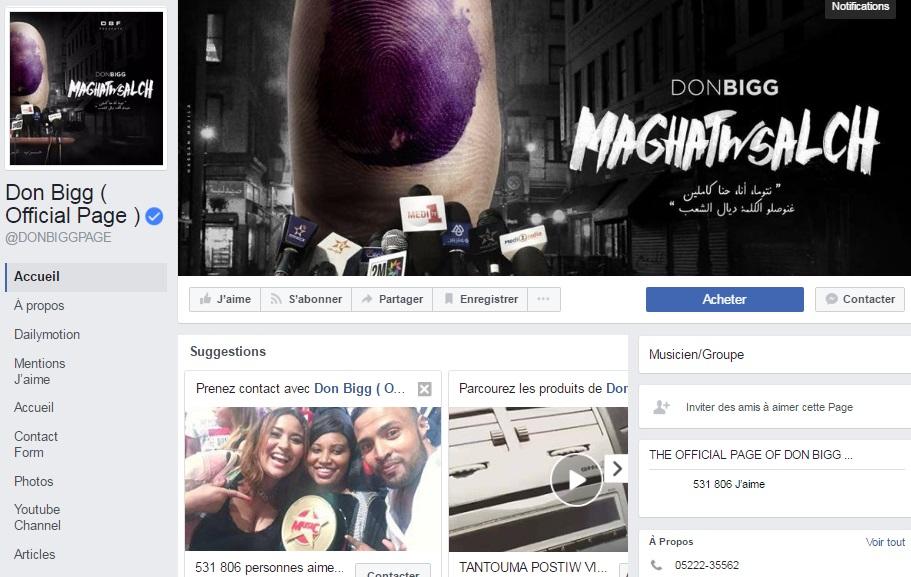 Page Facebook de Don Bigg - Rap Maroc 2017