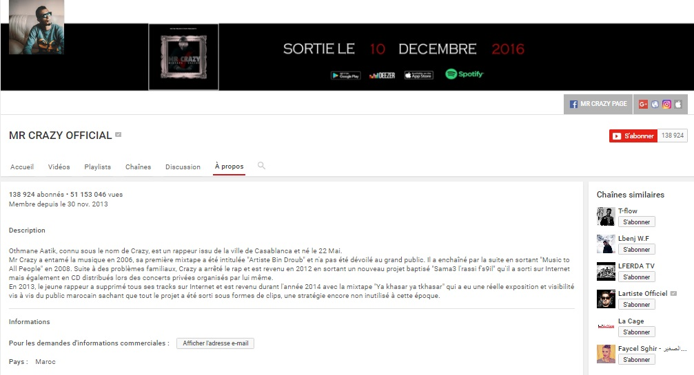 Chaîne Youtube de MR CRAZY - Rap  Maroc 2017
