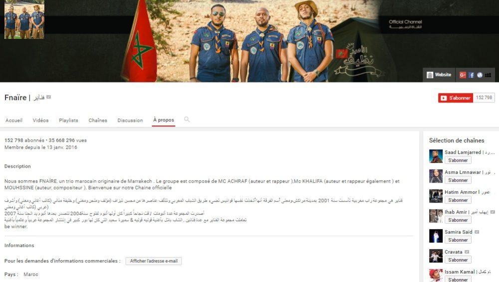 Chaîne Youtube de Fnaïre - Rap Maroc 2017
